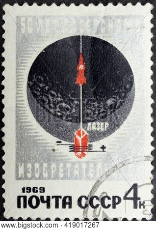 Ussr - Circa 1969: Postage Stamp 'astronautics Of The Future' Printed In Ussr. Series: '50th Anniver