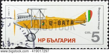 Republic Of Bulgaria - Circa 1981: Postage Stamp 'biplane Dwv U-1' Printed In Bulgaria. Series: 'his