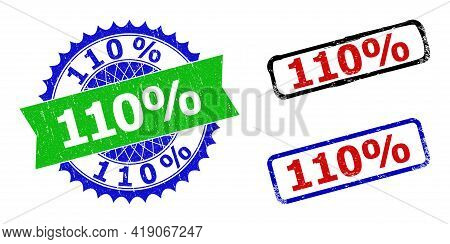 Bicolor 110 Percents Stamps. Blue And Green 110 Percents Seal Stamp With Sharp Rosette And Ribbon De