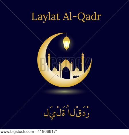 The Muslim Feast Of The Holy Month Of Ramadan Laylat Al-qadr. Vector Illustration With Golden Cresce
