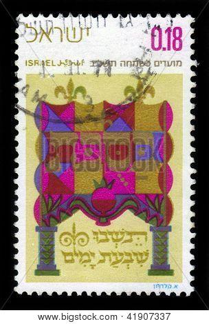 Holiday Of Sukkot, Joyous Festivals 5732-1971
