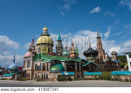 Classic View Onto Temple Of All Religions, Kazan, Russia. Architectural Complex Is Unique By Its Com