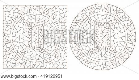 Set Of Contour Illustrations In The Style Of Stained Glass With The Signs Of The Zodiac Gemini, Dark