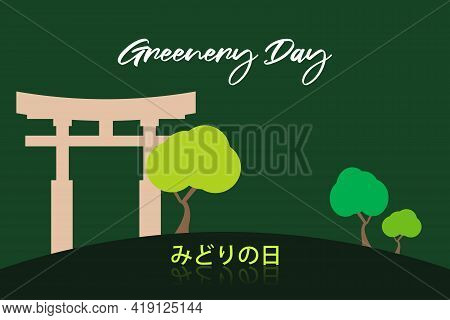Greenery Day Japanese Celebration Vector Background With The Japanese Hillside With The Greeting Wor