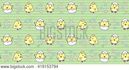 Cute Chick Hatching From An Egg And Flowers On A Green Striped Background. Vector Seamless Pattern F