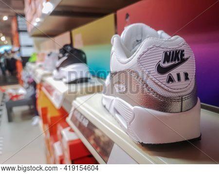 Nike Air Max Men's Sneakers In The Nike Brand Store Of Clothing And Footwear 01.05.2021 Khusain Yama