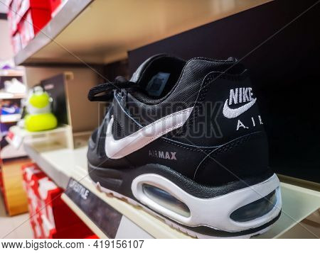 Black Air Max Sneakers With Soft Soles In The Store 01.05.2021 Russia, Kazan, Khusain Yamasheva Ave.