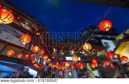 New Taipei City, Taiwan - August 7, 2018 : Beautiful Lantern At Old Town Jiufen With Crowd Of Touris