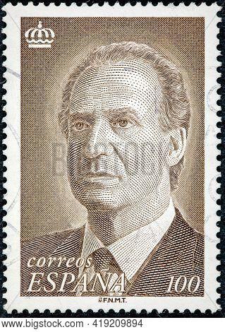 Spain - Circa 1995: A Stamp Printed In Spain Shows The King Of Spain Juan Carlos I Circa 1995