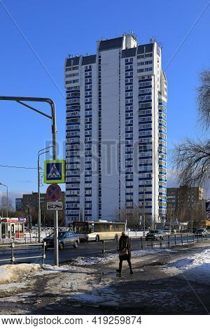 Balashikha, Russia - March 19, 2021. View Of The High-rise Residential Building On A Spring Sunny Da