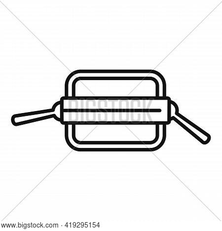 Hunting Animal Trap Icon. Outline Hunting Animal Trap Vector Icon For Web Design Isolated On White B