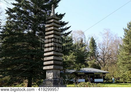 Japanese Garden, Oriental Culture. Old Stone Pagoda, Gazebo And Pine Trees In Moscow Botanical Garde