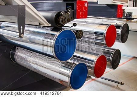Production Of White Polypropylene Flat Yarn For The Production Of Industrial Bags. The Shafts Are Sp