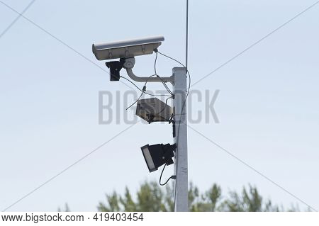 Video Surveillance And Observation Or Cctv
