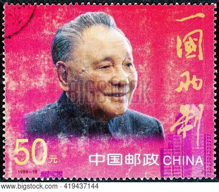 China - Circa 1999: Postage Stamp Printed In Republic Of China Shows Deng Xiaoping, Return Of Macao