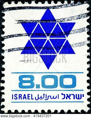 Israel - Circa 1975: A Stamp Printed In Israel Shows Star Of David, Circa 1975