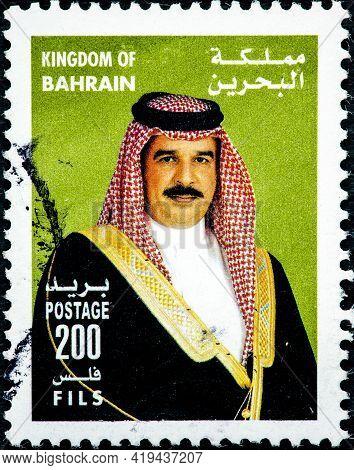 Kingdom Of Bahrain, Circa 2017, Stamp Printed In Kingdom Of Bahrain Shows Image Of The Hamad Bin Isa