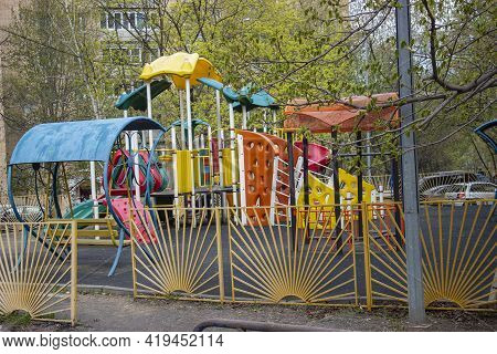 Rope Park In The City Recreation Park , Active Life Style. Rope Park. Amusement Park.