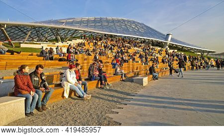 Moscow, Russia - September 25, 2017: People Relax Near The Translucent Roof