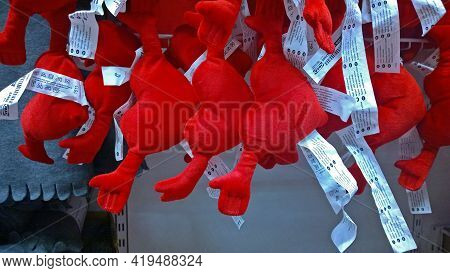 Moscow, Russia - October 17, 2015: Heart Shape Soft Toys In The Ikea Store In Moscow