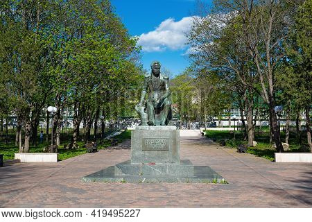 Bronze Monument To Poet Lermontov In The City Of Lermontov, Russia - May 2, 2021