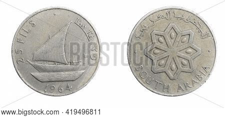South Arabia Twenty Five Filis Coin On White Isolated Background