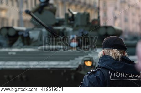 April 30, 2021 Moscow, Russia. A Police Officer On Tverskaya Street In Moscow During A Victory Day P