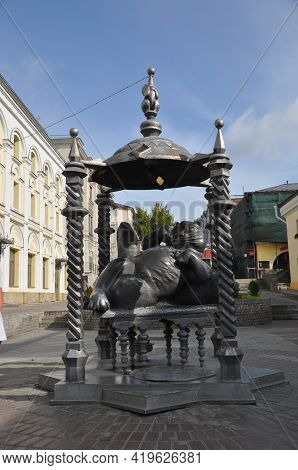 Urban Sculpture. Big Cat In The Gazebo. September 12, 2017, Kazan, Russia.