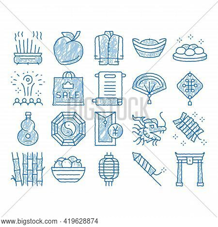 Chinese New Year Feast Sketch Icon Vector. Hand Drawn Blue Doodle Line Art Chinese Traditional Hat A