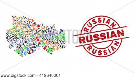 Novosibirsk Region Map Mosaic And Russian Red Circle Stamp Print. Russian Stamp Uses Vector Lines An