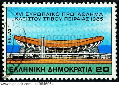Greece - Circa 1985: A Stamp Printed In The Greece Shows The Peace And Friendship Stadium Neo Faliro