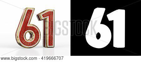Number Sixty-one (number 61) With Red Transparent Stripe On White Background, With Alpha Channel. 3d