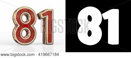 Number Eighty-one (number 81) With Red Transparent Stripe On White Background, With Alpha Channel. 3