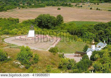 Holki Village, Belgorod Region, Russia - August 08, 2020: Monument To The Great Kiev Prince Svyatosl