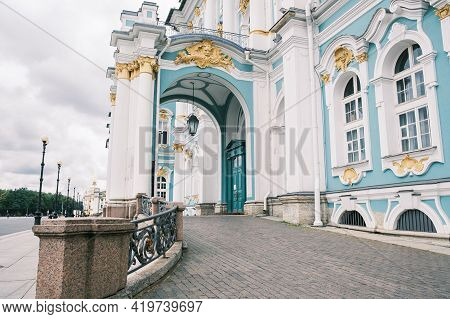 Saint-petersburg, Russia, 31 August 2020: Winter Palace Entrance Arch  On Palace Square.