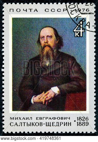 Russia - Circa 1976: A Stamp Printed In Ussr Shows Portrait Of Russian Writer Saltykov Shchedrin Dev