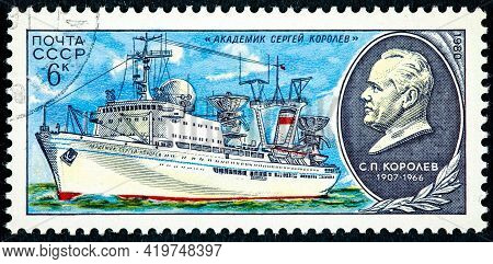 Russia - Circa 1980: A Stamp Printed In The Russia Shows Sergei Korolev Research Ship And Portrait C