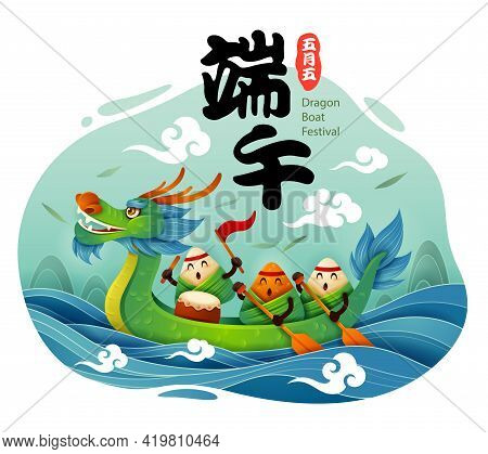 Dragon Boat Festival With Rice Dumpling Cartoon Character And Dragon Boat On Water. Translation - Dr