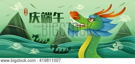 Dragon Boat Festival. Dragon Boat Race - A Traditional Chinese Paddles Watercraft Activity. Translat