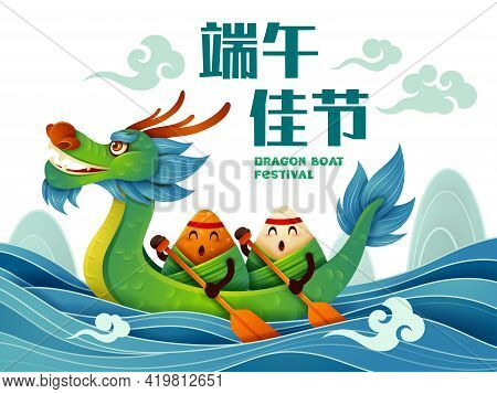 Dragon Boat Festival  With Rice Dumpling Cartoon Character And Dragon Boat On Water. Translation - D