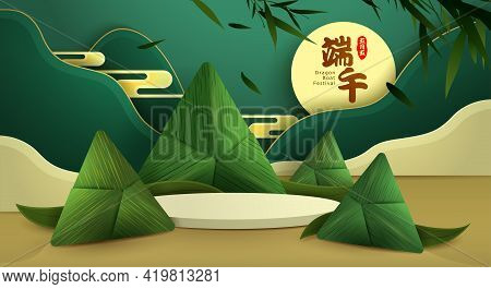 Dragon Boat Festival Paper Graphic Origami Rice Dumpling And Round Podium On Paper Graphic Scene  Ba