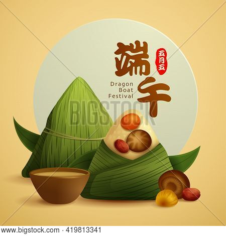 Dragon Boat Festival Rice Dumpling And Ingredient Recipe On Plain Background. Translation - Dragon B