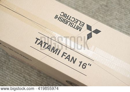 Samut Prakan, Thailand - May 9, 2021 : Brown Box With Soft Gray Electric Fan Size Of 16 Inches Produ