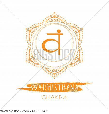 Vector Illustration With Symbol Svadhishana - Sacral Chakra And Watercolor Element On White Backgrou