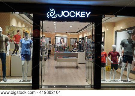 Jockey Store A Inside Mall. Jockey International, Inc. Is An American Manufacturer, And Retailer Of
