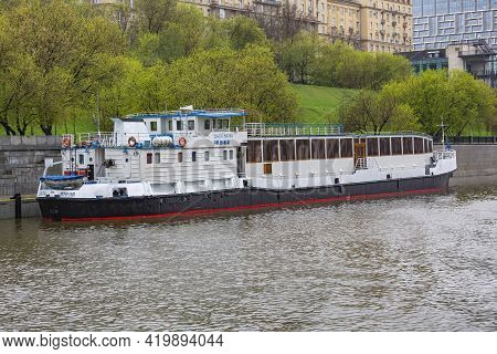 Commercial Motor Ship For Tourism On The Moscow River. Russia
