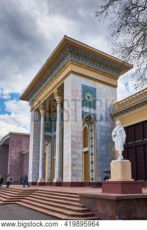 Moscow, Russia - May 07, 2021: Exhibition Of Achievements Of The National Economy, Entrance To The P