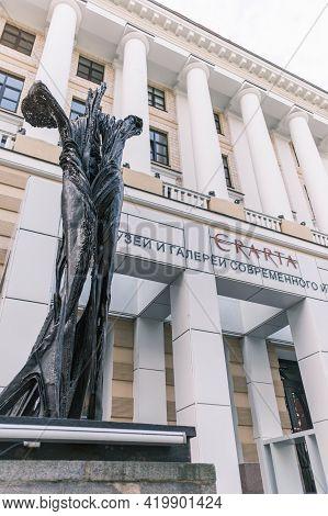 Saint-petersburg, Russia, 03 September 2020: Part Of The Sculpture