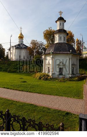 The Overhead Chapel In Sergiev Posad, Russia.