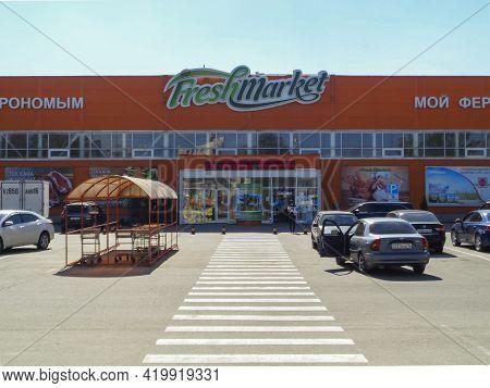 Kazakhstan, Ust-kamenogorsk, May 8, 2021: Shopping Center Exterior. Commercial Building